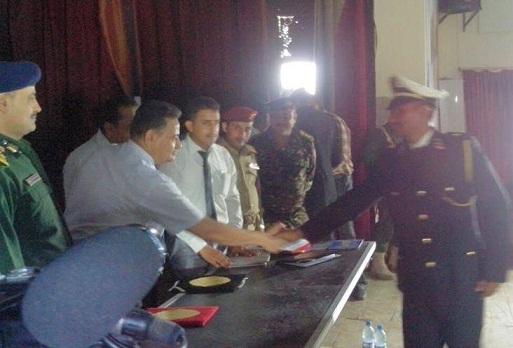 هارون1 منظمة سواعد تكرم 55 من خريجي الكليات العسكرية من ابناء تهامة