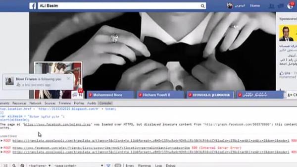 هاكر خدعة خطرة قد تصل لأكثر من 250 ألف مستخدم فيسبوك