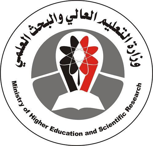 وزارة(1) تدشين مشروع تعزيز قدرات وزارة التعليم العالي ومجلس الاعتماد الأكاديمي مطلع يناير القادم