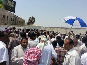 وقفة تضامنية مع غزة في الحديدة الخبر 560x420 300x225 الحديدة .. وقفة تضامنية مع غزة تنديداً بالتخاذل العربي والصمت الدولي