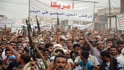 وقفد1 مسيرة جماهيرية حاشدة بالحديدة تندد بالمواقف الأمريكية المعرقلة للحول السلمية في اليمن