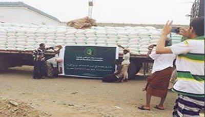 وقف مؤسسة وقف الواقفين العالمية تدشن مشاريعها الرمضانية في اليمن