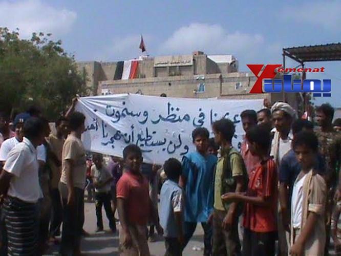 يمنات مسيرات احتجاجية في الحديدة تنديداً باعتقال ناشطين على خلفية قضية قرية منظر