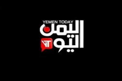 يمن يوم مؤسسة حرية تدين تعرض طاقم قناة (اليمن اليوم) للاحتجاز والتحقيق ومصادرة مادة مصورة في العاصمة صنعاء