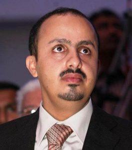 0001 265x300 وزيرالشباب والرياضة يزور النجم الكروي عبدالله الهرر الذي يرقد على سرير المرض بصنعاء