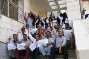 0003 300x199 الحديدة : أطباء وموظفي المركز الوطني لمختبرات الصحة  يضربون عن العمل