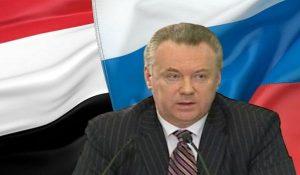 000rosea 300x175 اليمن.. روسيا تدعم القرار 2216 بعد انتهاكات الحوثيين