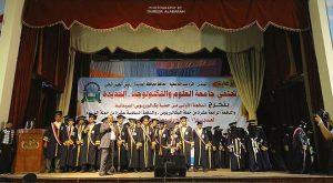 0014 300x165 جامعة العلوم والتكنولوجيا بالحديدة تحتفي بتخرج ( 164) من طلابها