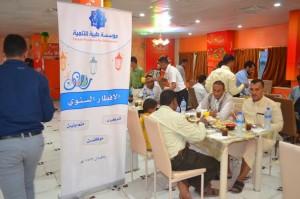 0043 300x199 مؤسسة طيبة للتنمية تقيم مأدبة إلأفطار السنوي بالحديدة