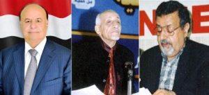 007 300x137 توجيهات رئاسية باعتماد 3مليون ريال كموازنة شهرية لحزب اتحاد القوى الشعبية– تثير سخطا في أوساط الأحزاب اليمنية