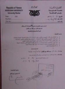01 04 14 994193102 222x300 صدور قرار بتكليف عبد الله الأهدل أميناً عاماً مساعداً لجامعة الحديدة