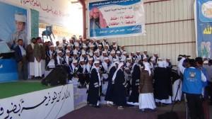 0102 300x168 مؤسسة آية الخيرية التنموية تحتفل بتخريج 109 حافظ وحافظة لكتاب الله الكريم بمحافظة ذمار