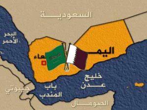 018 300x225 السعودية تطالب دول الخليج بإدانة تصرفات قطر في مصر واليمن