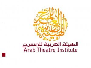 030 300x226 الهيئة العربية للمسرح تعلن لجنة لمشاهدة العروض الأردنية