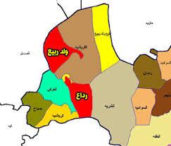 035 ﻃﻴﺮﺍﻥ ﺍﻟﻌﺪﻭﺍﻥ ﺍﻟﺴﻌﻮﺩﻱ يشن غارات على رداع بمحافظة البيضاء