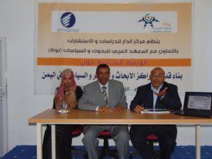 052 300x225 الدكتور الفسيل يطالب المؤسسات الفكرية في  تقديم حلول و مقترحات لمعالجة مشكلة الواقع في اليمن