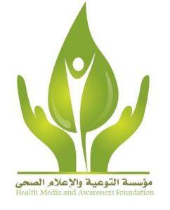 07 03 15 754630444 242x300 الإعلام الصحي يطالب بتشكيل لجنة تحقيق في وفاة مرضى الغسيل الكلوي في الحديدة