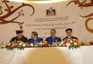 07 300x206 صنعاء : التعليم العالي تعلن عن توحيد جهات الايفاد وانشاء هيئة مستقلة للبعثات