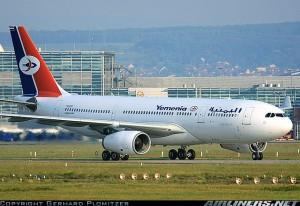 073d77c192 300x206 تحويل رحلات الخطوط الجوية اليمنية من صنعاء إلى عدن