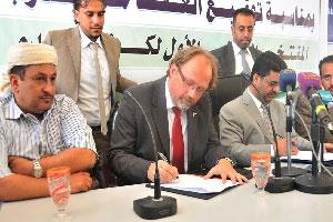 09 10 12 791320081 الاتحاد اليمني يوقع عقدا مع البلجيكي تيفيت لتدريب منتخب القدم