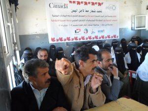 09 12 14 850821222 300x225 جلسة نقاش بقرية المساجد حول المشاركة المجتمعية في منطقة بني مطر