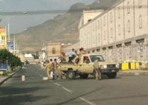 1(19) صنعاء : إبطال عبوة ناسفة بالقرب من وزارة الدفاع اليمنية اليوم