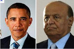 1(2)  الرئيس اليمني يتلقى اتصالاً هاتفياً من الرئيس الأمريكي حول أحداث الاقتحام