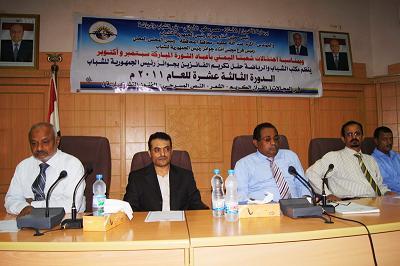 1(26) تكريم الفائزين بجوائز رئيس الجمهورية للشباب في الحديدة