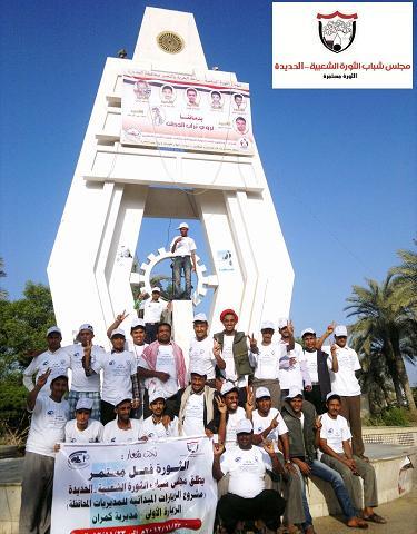 1(58)(1) الحديدة : مجلس شباب الثورة يزورون جزيرة كمران ويطلعون على هموم وأحتياجات المواطنين