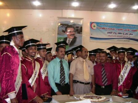 1(84) المعهد العالي للعلوم الصحية بالحديدة يحتفل بتخرج 45 طالبة من قسم القابلات