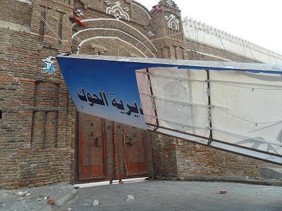 1(99) محتجون يزيلون لوحة المجمع الحكومي بمديرية الحوك بالحديدة ويغلقون بوابة القلعة بالكورنيش