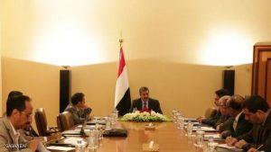 1 762285 300x169 الحكومة اليمنية تقر إرسال فريق وزاري آخر لعدن