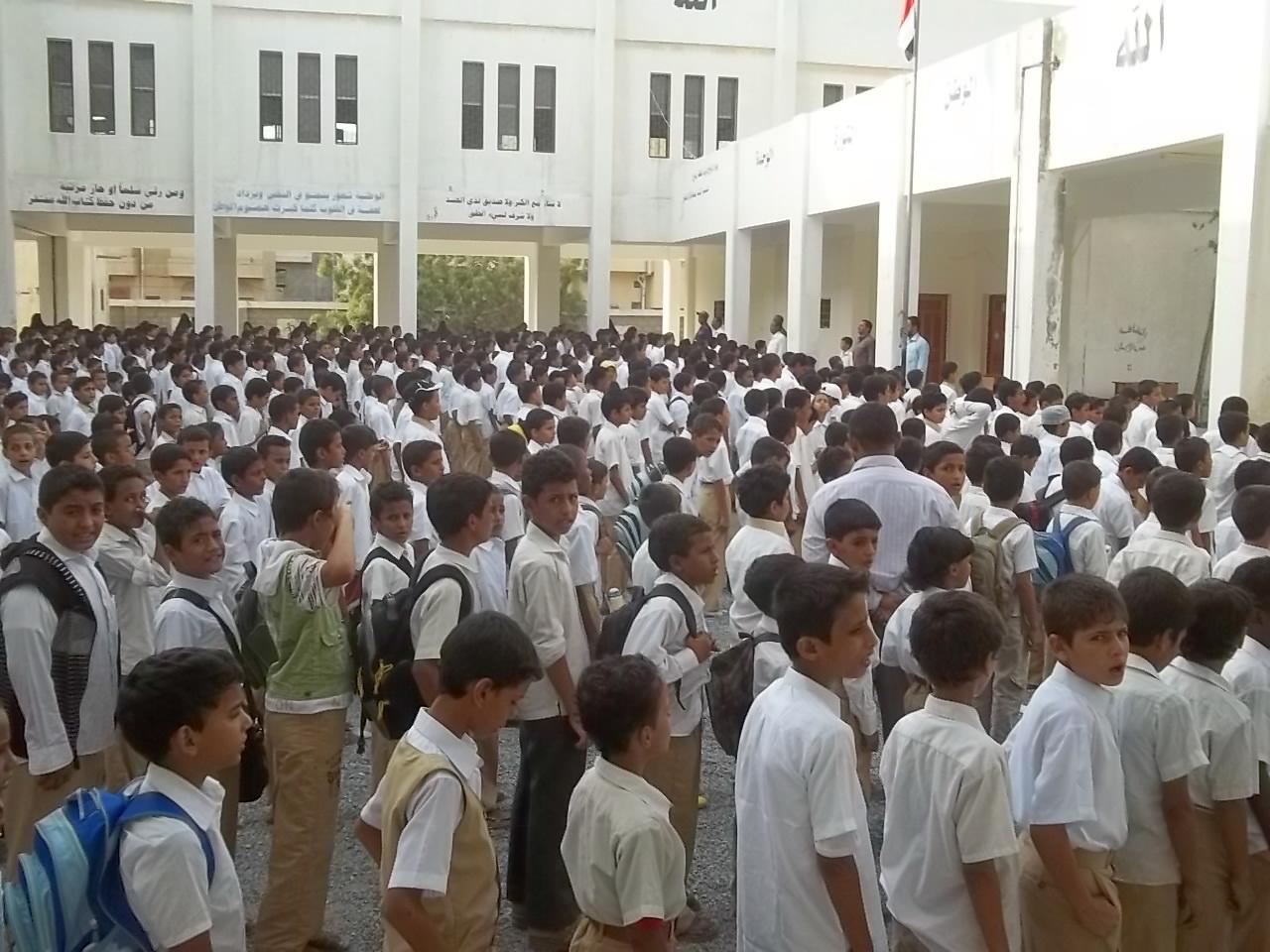 100 0994       مدارس الحديدة تستعد للأحتفال باليوبيل الذهبي لثورة الـ26 من سبتمبر