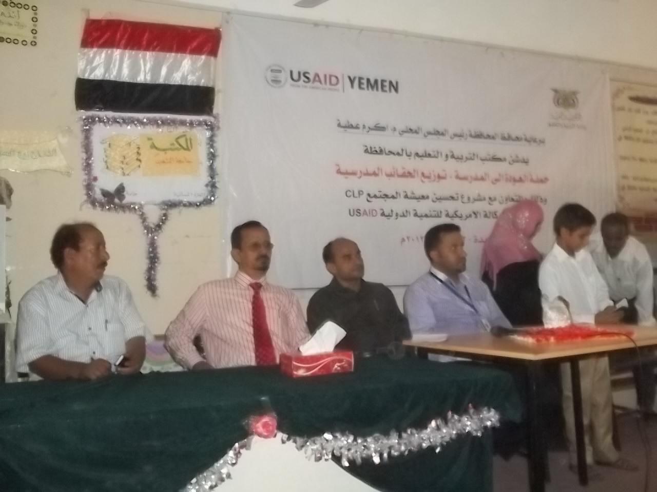 100 1011  تدشين توزيع الحقيبة المدرسية بمحافظة الحديدة