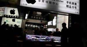 1026628878 300x162 ألعاب الموبايل تتسبب في نهاية مرعبة لفتاة صينية