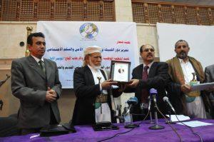 10430498 10203717727164005 6481486460701282977 n 300x199 صنعاء : دور القبيلة في الحفاظ على الأمن والسلم الاجتماعي في فعالية وطنية