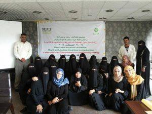 10641243 907634565917906 3511306057328391302 n 300x225 مؤسسة بنات الحديدة تشارك في ورشة عمل من أجل حقوق النساء في الدستور الجديد بصنعاء