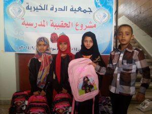 10704933 10152238676011890 1696171558 n 300x225 جمعية الدرة الخيرية تدشن مشروع توزيع الحقائب المدرسية بأمانة العاصمة