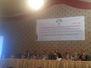 10749109 4787028851353 1818203133 n 300x225 صنعاء :مؤتمر صحفي حول الصعوبات والعراقيل التي تواجه المستثمرين باليمن