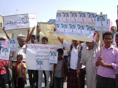 11(2) الحديدة ... وقفة أحتجاجية أمام مبنى المحافظة للمطالبة بالكشف عن الجناة الذين تسببوا في قتل نائب مدير بنك التسليف الزراعي