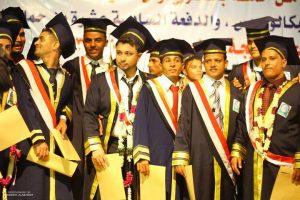 11114 300x200 جامعة العلوم والتكنولوجيا بالحديدة تحتفي بتخرج ( 164) من طلابها
