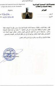 11131 192x300 بيان صادر عن رابطة الشباب والطلاب بجمعية الإخاء اليمنية الجزائرية