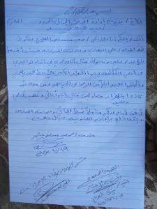 11135 225x300 أمين عام جمعية جامعة الحديدة السكنية يمارس سلوك بربري على رجل أعمال ويدعي  حماية أنصارالله له