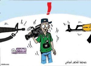 11136 300x217 مؤسسة حرية تدين انتهاكات طالت إعلاميين في صنعاء وتعز والضالع