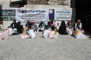 11144 300x199 برعاية رجل الأعمال الحباري:حملة  إغاثية للمكفوفين بأمانة العاصمة