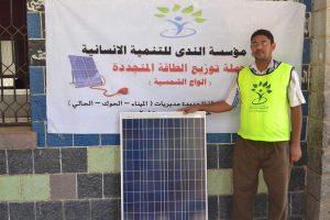 11158 300x200 مؤسسة الندى للتنمية توزع الواح طاقة شمسية لعدد من مدارس الحديدة