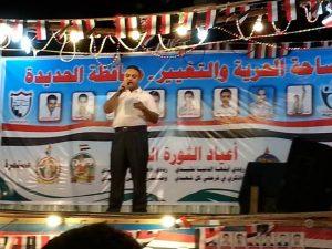 1139 300x225 مجلس شباب الثورة المستقل بالحديدة يقيم مهرجان خطابي وفني بمناسبة أعياد الثورة اليمنية المباركة