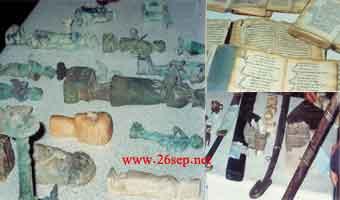1145 الحديدة:ضبط شخص بحوزته تمثال ومخطوطات أثرية بأحدى النقاط الأمنية