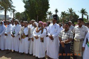 1164 300x200 وقفة إحتجاجية للمطالبة بإعتماد وصاب وعتمة محافظة ضمن أقليم تهامه  صور
