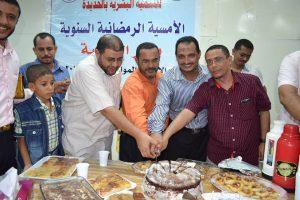 11695539 1088287997865519 4412060794429085120 n 300x200 جمعية المدربين اليمنيين تحيي أمسية رمضانية للمدربين بالحديدة